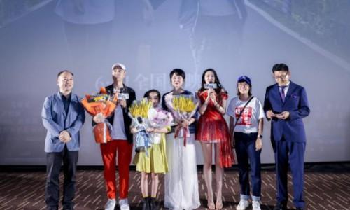 电影《候鸟》召开发布会 导演王元:天下妈妈才是真正的导演